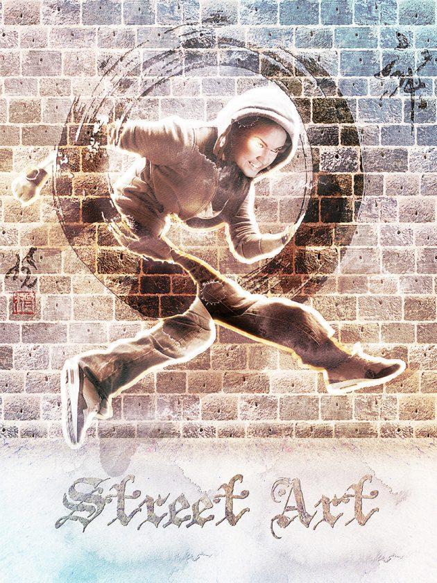 Street Art - Vertical